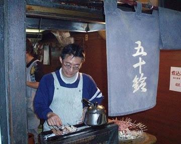 五十鈴 image