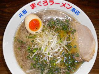 元祖まぐろラーメン本店(ガンソマグロラーメンホンテン) - 東十条 - 東京都(ラーメン・つけ麺)-gooグルメ&料理