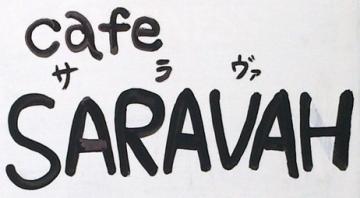 SARAVAH image