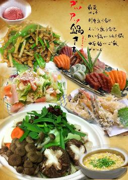 江南(コウナン) - 青砥 - 東京都(串焼き,鍋料理,居酒屋)-gooグルメ&料理