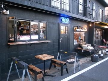 TAS(タス) - 銚子周辺 - 千葉県(その他(洋食))-gooグルメ&料理