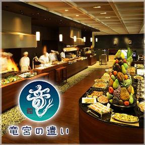 ブッフェダイニング 竜宮の遣い 鷲羽ハイランドホテル image