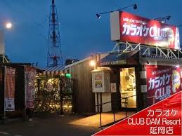 カラオケCLUB DAM Resort 延岡店 image