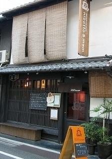 ドーナツカフェ ニコット&マム(nicotto&mam) image