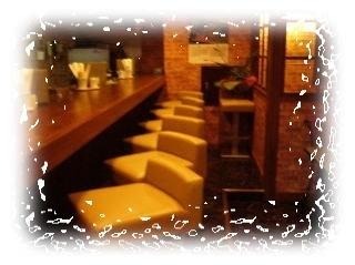 紅蘭美(ベラミ) - 多摩 - 東京都(居酒屋,その他(和食))-gooグルメ&料理