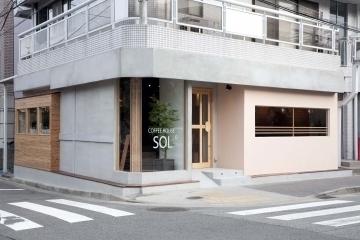 コーヒーハウス ソル -Coffee house SOL- image