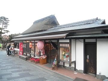 嵐山 大市 image