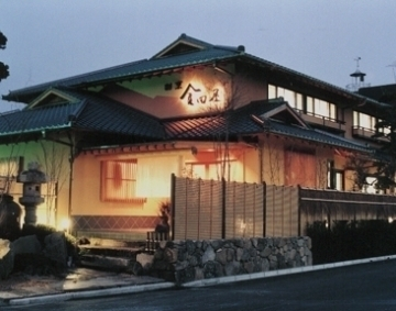金田屋 image