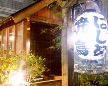 焼き鳥専門 一(はじめ)(ヤキトリセンモンハジメ) - 町田 - 東京都(鶏料理・焼き鳥)-gooグルメ&料理