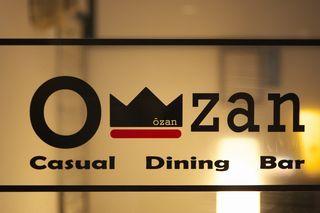 OZAN(オーザン) - 池下/覚王山 - 愛知県(バー・バル,西洋各国料理)-gooグルメ&料理