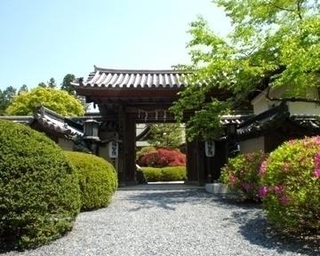 福智院 image