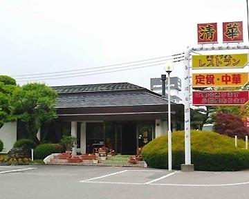 清華 image