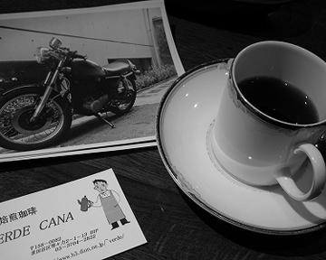 ヴェルデ カーナ(ヴェルデカーナ) - 上野毛 - 東京都(カフェ,喫茶店・軽食,洋菓子・ケーキ)-gooグルメ&料理