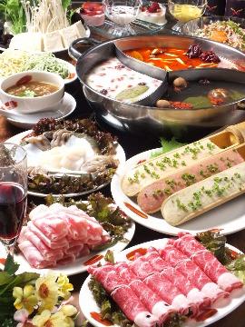 shangri-la(シャングリラ) - 池下/覚王山 - 愛知県(自然食・薬膳,鍋料理,中華料理,居酒屋)-gooグルメ&料理