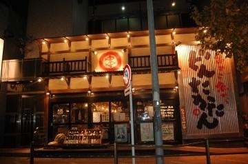 串やら魚やら『どんたかたん』(クシヤラサカナヤラドンタカタン) - 植田/原 - 愛知県(居酒屋,その他(和食))-gooグルメ&料理