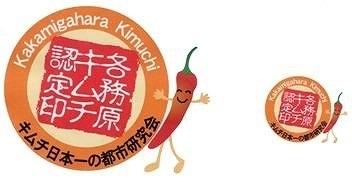 ファルコン(ファルコン) - 岐阜 - 岐阜県(カレー)-gooグルメ&料理