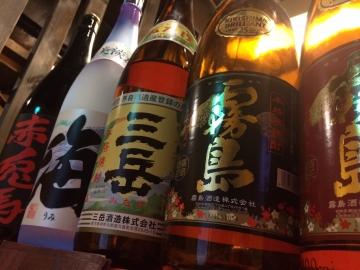 こはち(コハチ) - 博多区/東区 - 福岡県(居酒屋)-gooグルメ&料理