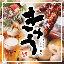 もんじゃ横丁 東戸塚店東戸塚 お好み焼き...