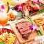 Aloha Dining Hilo Gr...