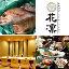 個室日本料理 花凜‐はんなり‐ 府中