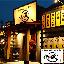 水炊き 炭火串焼き 伝蔵 高崎問屋町店
