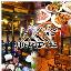 Cafe&Bar HIMARAK ~ヒマ...