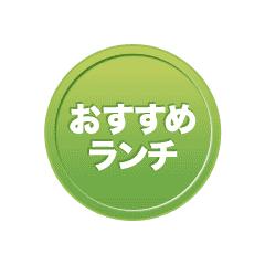 雅懐石~税サ込6,000円~