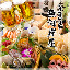 神戸 産地直送!海鮮料理うまいもん 魚河...
