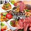 焼肉・ホルモン・韓国料理・鍋料理迎賓館