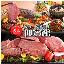 奈良で『焼肉』といえばこのお店肉匠 迎賓...