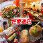 中国料理 熱愛飯店 弁天町オーク店