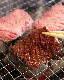 炭火焼肉 マルキュウ