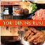 JR尼崎駅徒歩5分TORI DINING...
