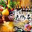【四日市・会席料理】創作料理と蕎麦の老梅...