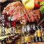 国産黒毛牛ステーキ/肉バル/ワイン/ラン...