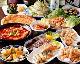 韓国料理 唐辛子 本店