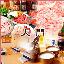 ◆地域NO1焼肉店~熟成肉・A5和牛取扱...