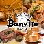 欧風料理と肉 Banvira~バンビラ~...
