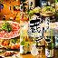 さつま地鶏&焼酎◆地酒にこだわる居酒屋 ...