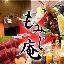福島の地物と伊達鶏の美味しいお店 もみじ...