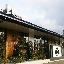 和食の寿松庵 向陽台店