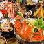 成田 居酒屋 和食 海鮮 日本酒 個室 ...