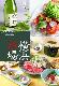 和の料理、魚が美味しいお店 横浜市場