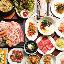 サムギョプサルとチーズタッカルビ韓食ダイ...