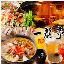~明石蛸の創作料理と韓国料理が名物の居酒...