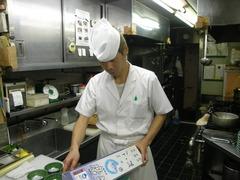 調理スタッフ 鈴木英世