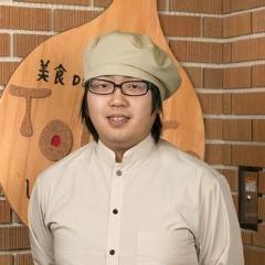 シェフ 今野 将太(こんの しょうた)