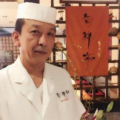 シェフ 鈴木 康弘(すずき やすひろ)