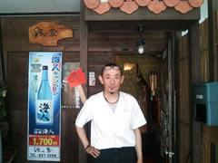 シェフ 碓井道仁