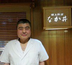 店主 永井 伸一郎(ながい しんいちろう)
